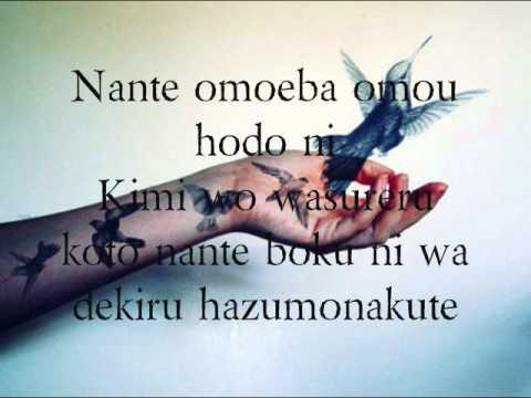 One Ok Rock- Pierce Lyrics - YouTube