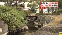 婦女暴行未遂の疑いで少年逮捕 同様の事件5件相次ぐ 江戸川区(フジテレビ系(FNN)) - Yahoo!ニュース