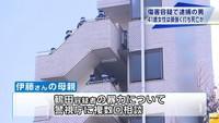 東京・杉並区傷害事件 女性の死因は急性硬膜化血腫(フジテレビ系(FNN)) - Yahoo!ニュース