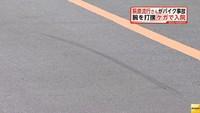 俳優・萩原流行さん、バイク運転中に転倒 腕など打撲(フジテレビ系(FNN)) - Yahoo!ニュース