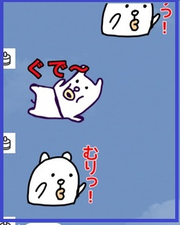 """田辺誠一""""画伯""""「かっこいい犬。」が書籍化!ファンブック発売決定!"""