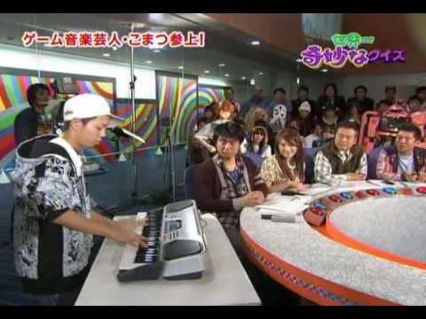 Video game music player - Komatsu - YouTube