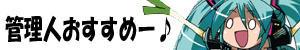 「【炎上】母親を見捨てた震災スピーチに矛盾。謎の資金の流れも!菅原彩加(19)の自己顕示丸出しTwitterアカ判明で炎上!!!!!」の画像 : ネギ速