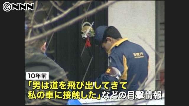 世田谷一家殺害「現場近くで手に血付いた男」目撃情報