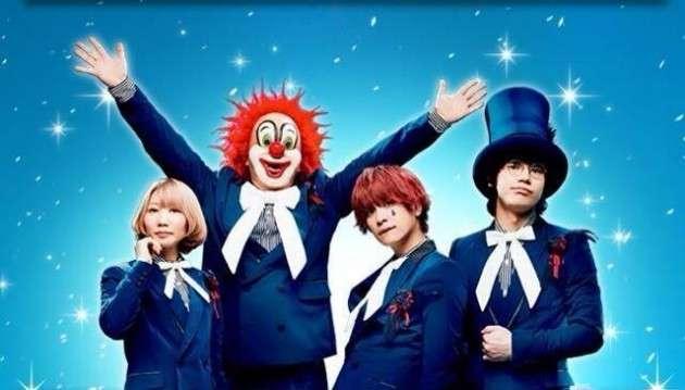 """SEKAI NO OWARIがNHK全国学校音楽コンクール""""課題曲""""を担当 タイトルは「プレゼント」"""