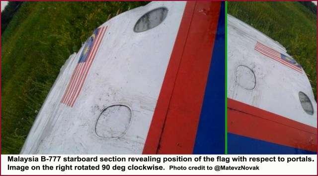 日本や世界や宇宙の動向 : 写真が明かす・・・MH17はMH370だった