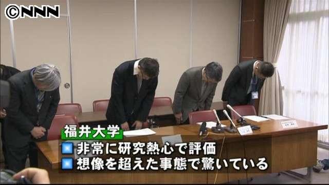 大学院女性殺害、福井大准教授が関与認める供述