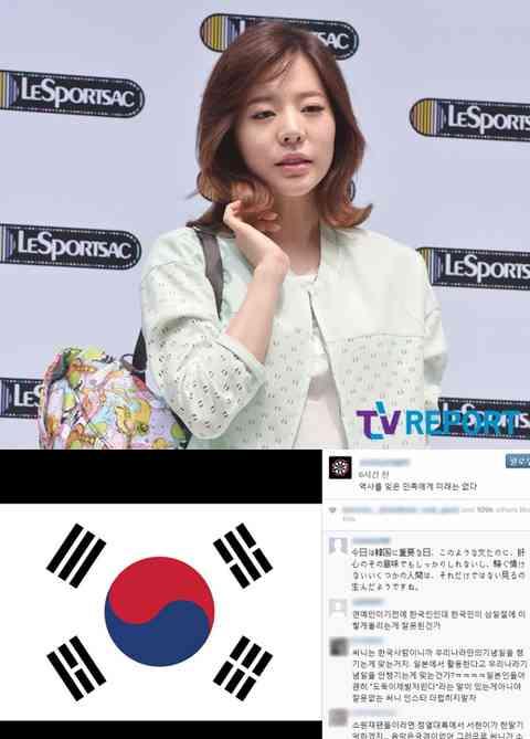 【2chの反応】少女時代サニーが反日メッセージを発表wwwwwwwwww→「歴史を忘れた民族に未来はない!」  : ば韓国いい加減にしろ速報 (2chとかツイッターの反応)