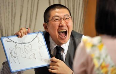 ドラマ【うぬぼれ刑事】好きな人