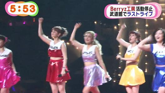 Berryz Koubou[MEZAMASHI TV]The Last Concert - Dailymotion動画