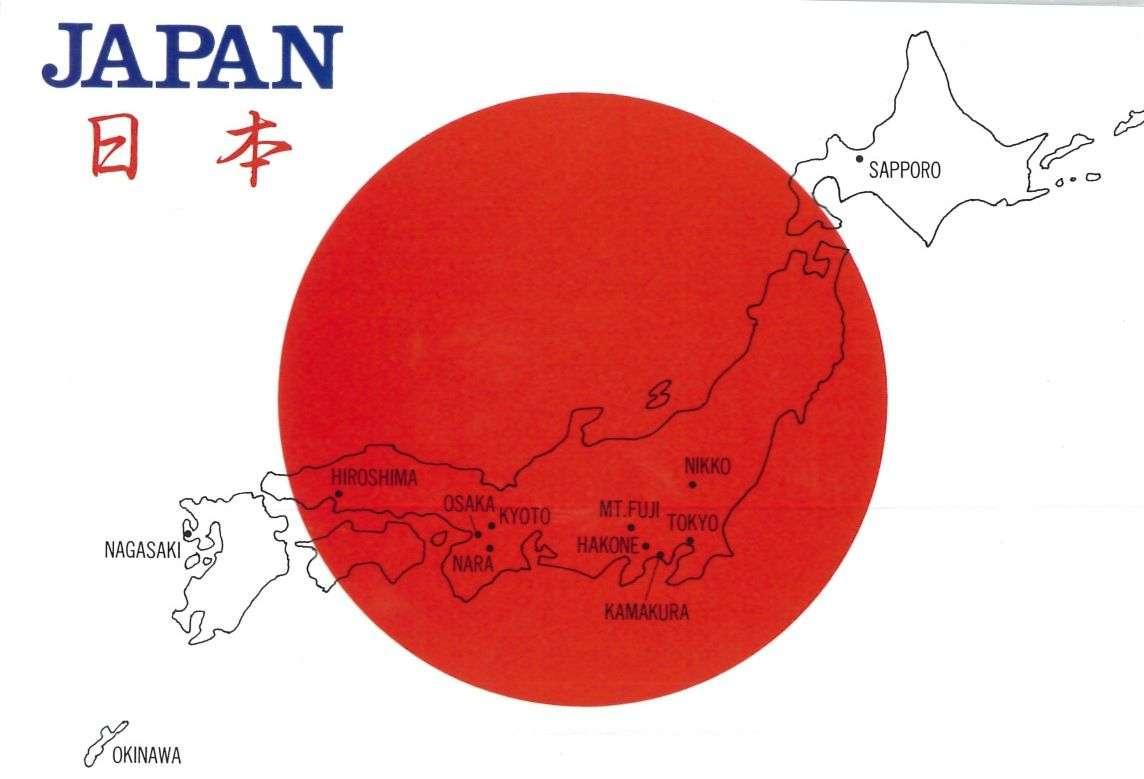 今の日本に必要なものは??