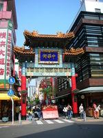 横浜中華街デート・観光をより楽しむ為に知っておきたい中華街の歴史 - NAVER まとめ