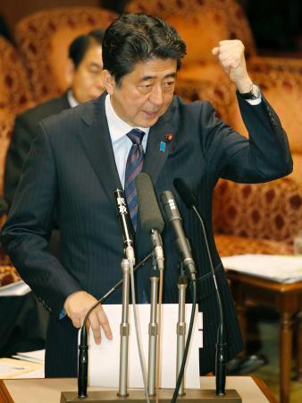 安倍晋三首相 国会質疑で民主党の大久保勉議員にハメられる - ライブドアニュース