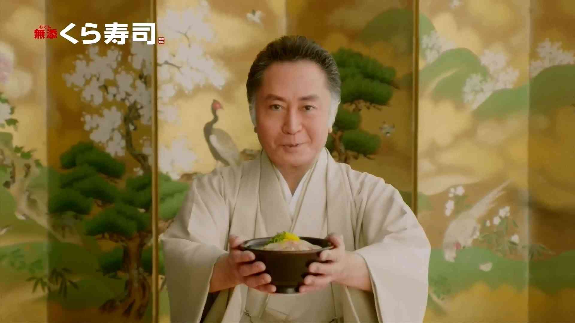 CM くら寿司 究極の一杯。「赤鶏ゆずうどん」北大路欣也 - YouTube