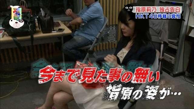 【火曜曲】謝罪の前に足を組んで待機する指原莉乃【AKB48 HKT48】 : Gラボ [AKB48]