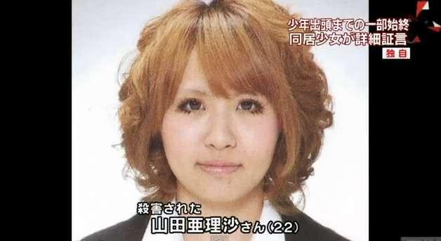【東京】吉祥寺・強盗殺人事件 裁判傍聴録&ミニ街宣 : 広報