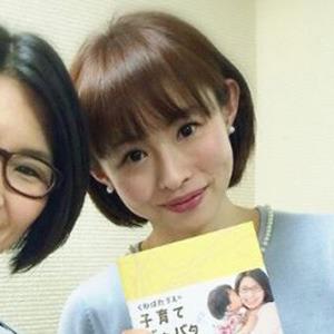 元AKB大堀恵がキャラ変に成功 - 日刊サイゾー