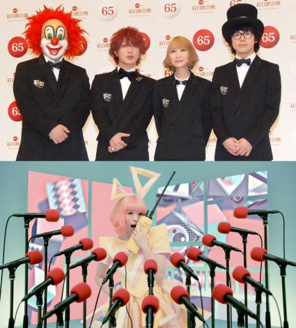 熱愛報道のセカオワSaori、きゃりー新曲手書きで「泣きそうに」 | ORICON STYLE