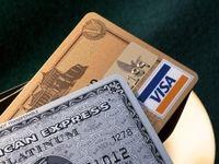 で、結局ネットでクレジットカードを使うのは危険なの? - NAVER まとめ