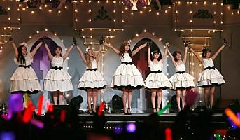 "Berryz工房 感涙のラストライブ 11年の軌跡を""大切な宝物""として全てのベリーズファンへ│Daily News│Billboard JAPAN"