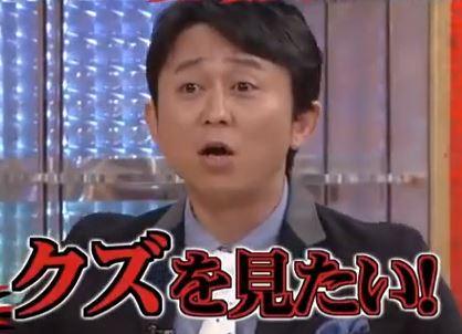 有吉弘行の「子育て論」にマツコ・デラックスも感嘆「ウソついちゃダメなんて教育間違ってる」