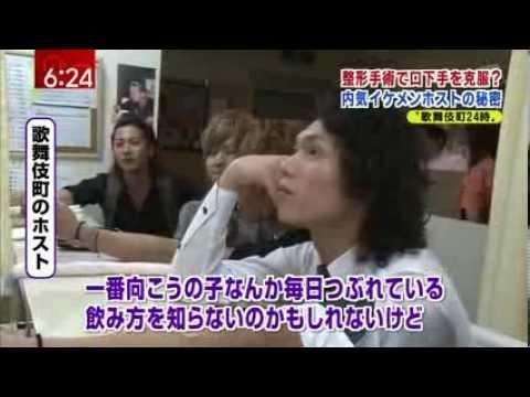 【2012年11月28日放映】MYクリニック歌舞伎町|スーパーJチャンネルで紹介されました。 - YouTube