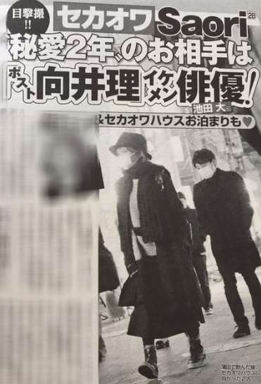 SEKAI NO OWARI「ぷっちょ」新CM出演、DJ LOVEパペット初お目見え