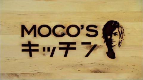 MOCO'Sキッチンのレシピ作ったことある方〜