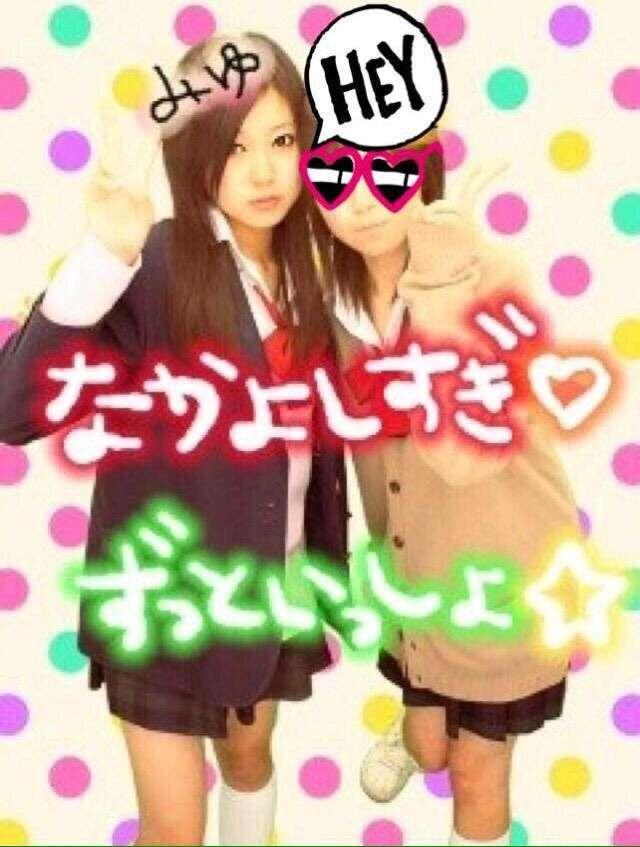NMB48渡辺美優紀が中学時代のプリクラ公開、ギャル説否定