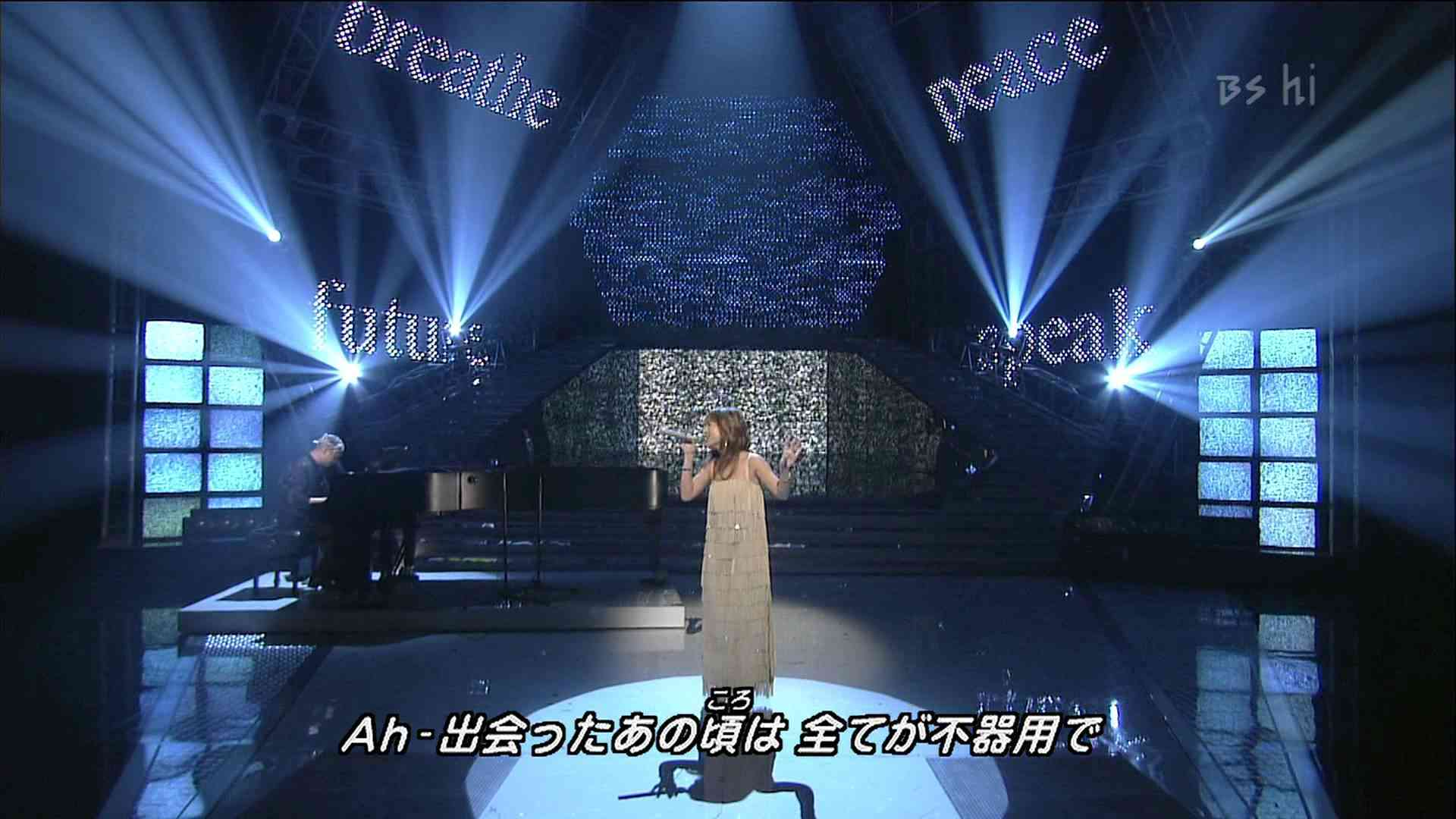浜崎あゆみ • Dearest - YouTube