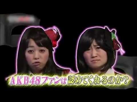 AKB48ものまね 有吉ぶち切れ キンタロー。 八幡かおる 前田敦子 - YouTube
