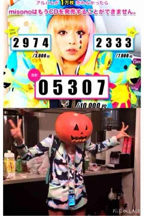 30歳で引退できなかった理由☆家-ウチ-アルバム製作秘話★2ヶ月間の正月休み終了…|misono/Me(misonoの妹分)Official Blog「miso脳☆misoKnoW」
