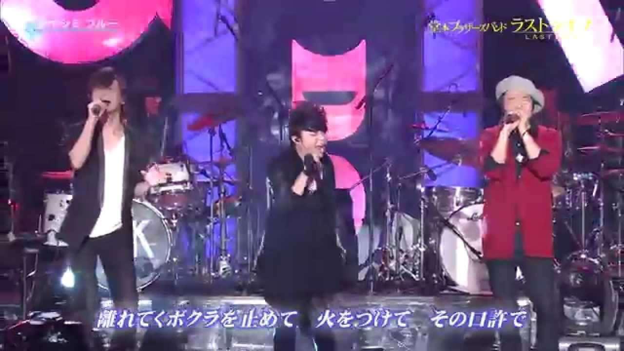 KinKi Kids x T.M.Revolution - Kanashimi Blue - YouTube