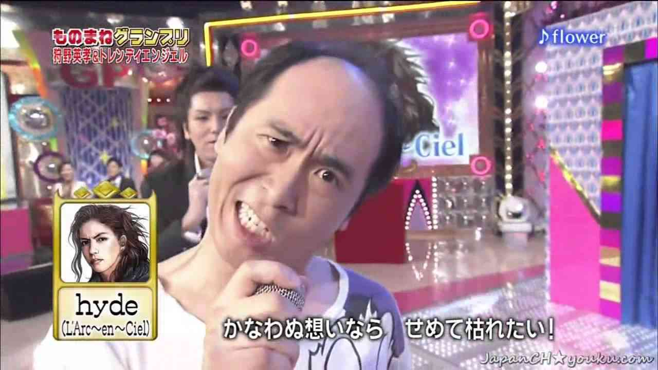 トレンディエンジェル【趣味】 歌全集9/9河村隆一glassガクトanotherworld - YouTube