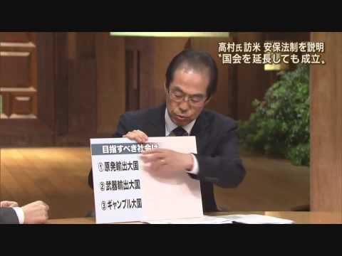 ガチ喧嘩 古舘伊知郎VS古賀茂明 2015年3月27日報道ステーション - YouTube