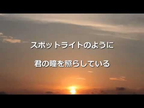 渚の誓い  エア・サプライ 歌詞入り.wmv - YouTube