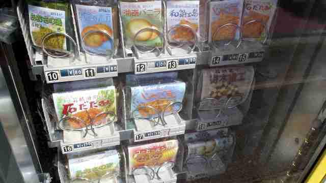 湘南地域限定、自販機で買える「湘南クッキー」食べ比べ - デイリーポータルZ:@nifty