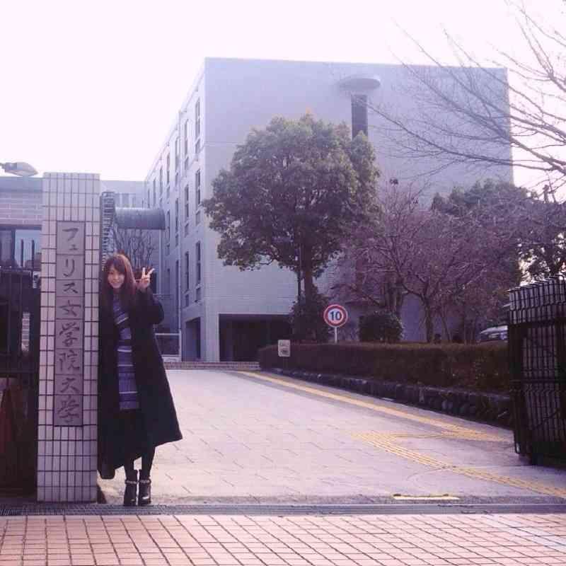 桐谷美玲 7年かけて大学卒業「もう最後は意地です」