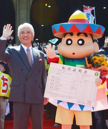 クレヨンしんちゃん、春日部に別れ?メキシコ移住で住民票届けを提出
