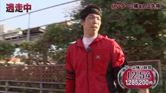 広島カープ・前田健太、「逃走中」の活躍で好感度急上昇……大反響に「びっくりです」