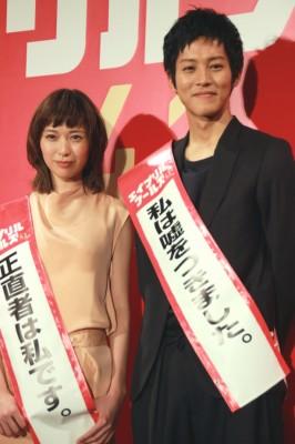 戸田恵梨香、松坂桃李の貧乳好きに爆笑!   ニュースウォーカー