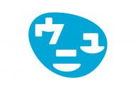都議会ヤジ処分求め9万件 署名サイト「チェンジ」広がる理由 - withnews(ウィズニュース)