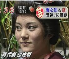 鈴木杏、デビュー20年目で初大河!妊娠の広末涼子辞退で抜てき