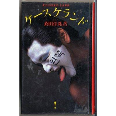 サザンオールスターズ、発売前にニューアルバム『葡萄』生産限定盤が入手困難に…。