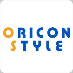 お問い合わせ | ORICON STYLE