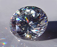 【画像】みんなの憧れ ダイアモンド!!