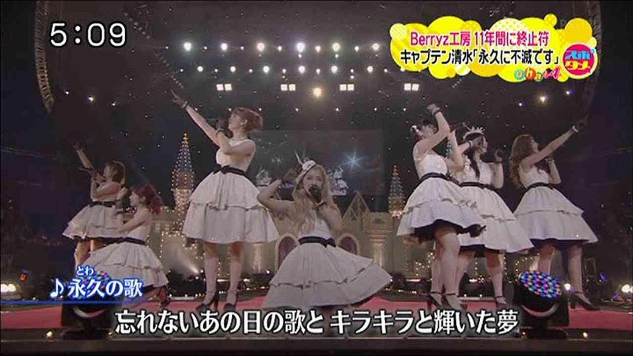 Berryz 工房・ファイナルコメント0304 おはよん - YouTube