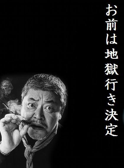 斉藤和巳、スザンヌと離婚報告後初めてブログ更新…謝罪の弁も