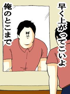嵐、松本潤・大野智がCM好感度1位に!「アレグラ」「ミルクチョコレート」ら人気作