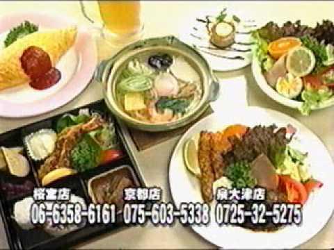 CM サンテレビ・ラブホテル もしもしピエロ - YouTube
